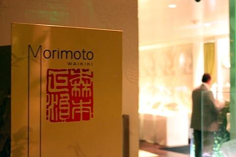 morimoto sign.jpg